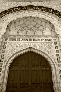door of sadiq mosque