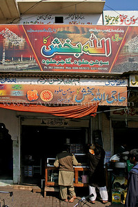 Famous sweet called Halwa this shop is known around the country